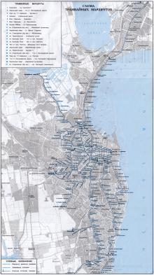 Схема трамвайных маршрутов. Приложение к плану-схеме «Окрестности Одессы». 2008 г.