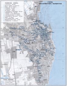 Схема троллейбусных маршрутов. Приложение к плану-схеме «Окрестности Одессы». 2008 г.