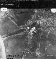 Аэрофотоснимок водопроводной станции «Днестр», сделанный  летчиками Люфтваффе. 1944 г.