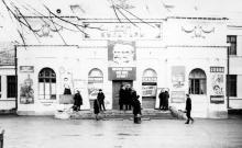 Беляевский дом культуры. 1960-е гг.