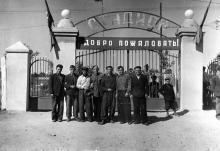 Беляевка. Вход на стадион. Конец 1950-х гг.