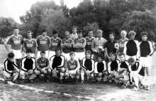 На стадионе в Беляевке в день футбольного матча ветеранов СССР против Беляевской команды. Начало 1980-х гг.
