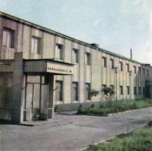 Межзаводская поликлиника. Фото в брошюре «Одесский суперфосфатный завод», 1986 г.