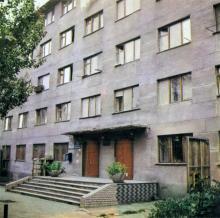 Общежитие завода. Фото в брошюре «Одесский суперфосфатный завод», 1986 г.