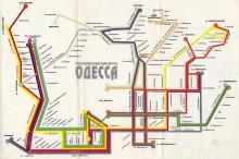 Схема троллейбусных маршрутов в карте-схеме «Одесса приглашает» от турагентства «Лондонская». 2006 г.