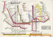 Схема трамвайных маршрутов в карте-схеме «Одесса приглашает» от турагентства «Лондонская». 2006 г.