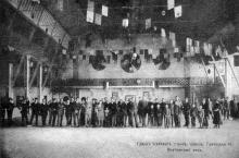 Роликовый каток в помещении нынешнего Русского театра, 1900-е годы