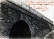 Ул. Дальницкая, Дальницкий мост, 1926 г.