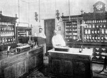 Городская больница, 1902 г.