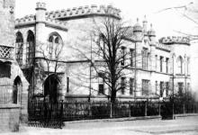 Дворец Бржозовского, 1910-е годы