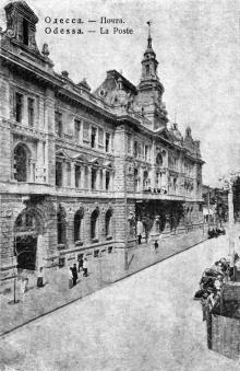�������� �������� ��-�� �.�. �������. ������. 20 ������� 1908 �.