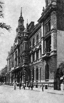 Ул. Садовая, здание почты и телеграфа, почтовая открытка, 1930-е годы