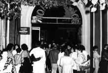 Кафе  «Молодежное» на Дерибасовской, 1983 г.