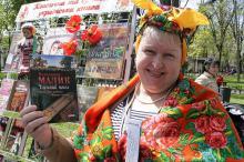 В Одессе проходит книжный фестиваль
