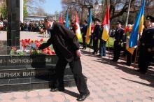 В Одессе почтили память героев-ликвидаторов