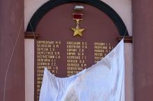 На одесскую Стену Героев вписаны новые имена