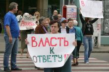 В Одессе жители спального района перекрыли оживленную улицу