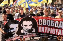 В Одессе прошел марш «в поддержку политзаключенных»