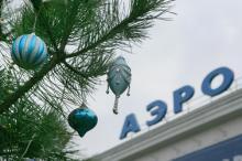 В одесском аэропорту отметили День Святого Николая и запустили новогоднюю почту
