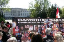 Годовщина 2 мая в Одессе: митинг на Куликовом поле не состоялся