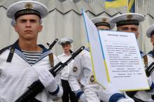 В Одессе приняли присягу будущие офицеры