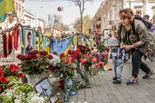 2 мая в Одессе: три года после «черной пятницы»