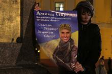 В Одессе зажгли свечи в память об Амине Окуевой