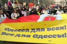 Юморина: «Одесса – для всех и все – для Одессы»