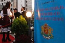 В Одессе показывают новое кино Болгарии