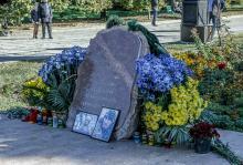 В Одессе отметили День защитника Украины