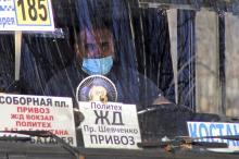 Карантин: как будет работать транспорт в Одессе